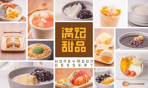 Honeymoon Dessert in Singapore.