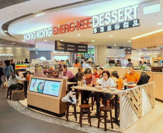 Hong Kong Sheng Kee Dessert ION Orchard.