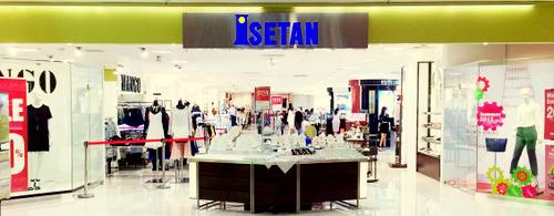 Isetan Department Store in Singapore - Parkway Parade - Isetan Katong.
