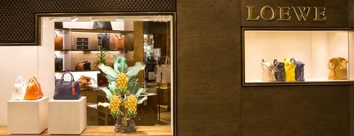 Loewe Singapore Store - Marina Bay Sands.