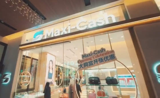 Maxi-Cash outlets in Singapore - Pawn shop at Tiong Bahru Plaza.