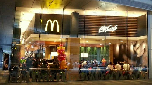 McDonald's restaurants in Singapore - Outlet at Metropolis.