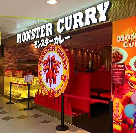 Monster Curry Japanese restaurant at Tampines 1 mall in Singapore.
