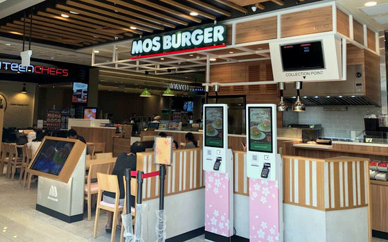 MOS Burger restaurants Singapore - Outlet at East Point Mall.