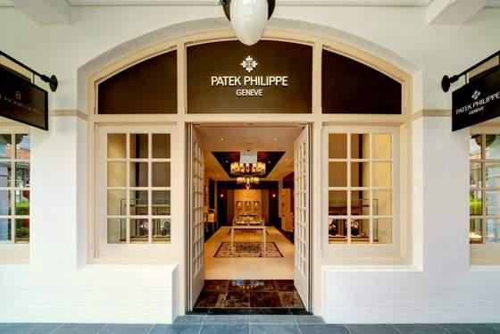 Patek Philippe Store in Singapore - Raffles Arcade.