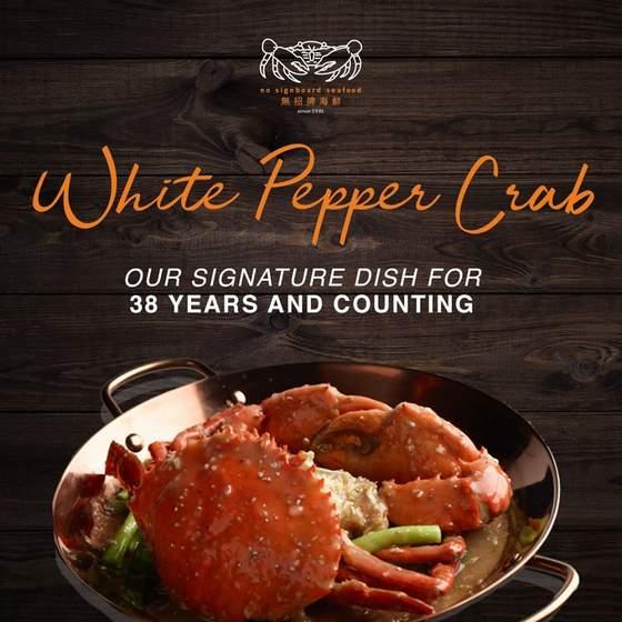 White Pepper Crab.