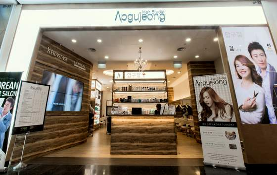 Apgujeong Hair Studio Singapore - Outlet at Jurong Point.