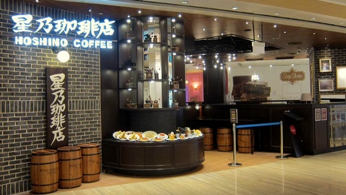 Hoshino Coffee outlets Singapore - Cafe at Capitol Singapore.