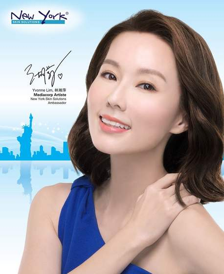 New York Skin Solutions brand ambassador Yvonne Lim.