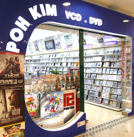 Poh Kim Video Singapore - Outlet at Tanglin Mall.