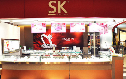 SK Jewellery outlets Singapore - Store at Hougang Mall.