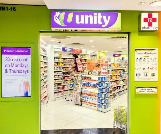 Unity pharmacy Junction 8.