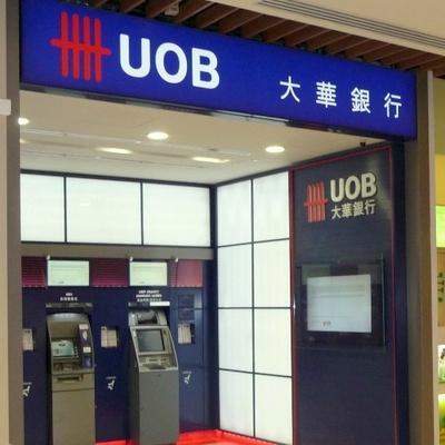 UOB ATM IMM Singapore.