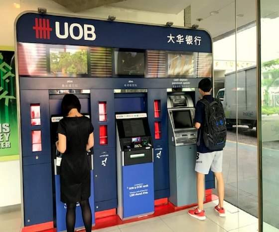 UOB ATM Singapore.