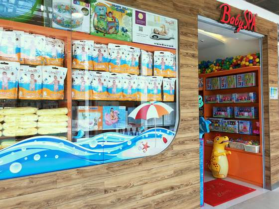 BabySPA outlets in Singapore - Centre at Punggol Oasis Terraces.
