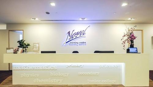 Novel Learning Centre Singapore.