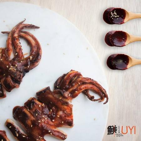 UYI Savoury Squids meal.