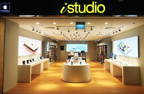 iStudio outlets in Singapore - Apple store at Changi Airport Terminal 1.