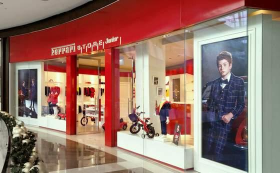 Ferrari Junior Collection - Outlet at Marina Bay Sands.