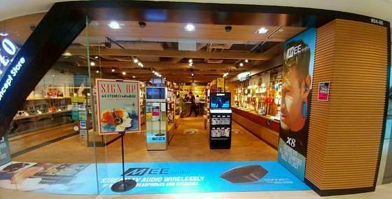 Stereo Electronics outlets Singapore - Shop at Plaza Singapura.