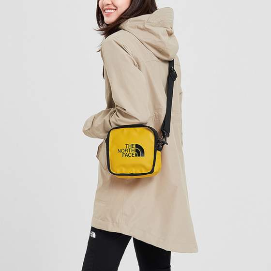 The North Face Singapore outlets - Explore Bardu II Bag in TNF Yellow.