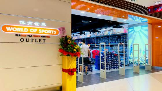 World of Sports Singapore - Outlet at IMM.