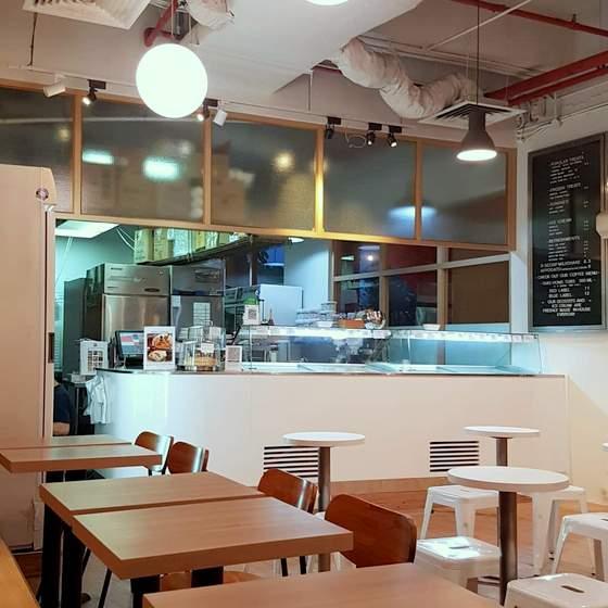 Island Creamery Singapore - Bukit Timah (King's Arcade).