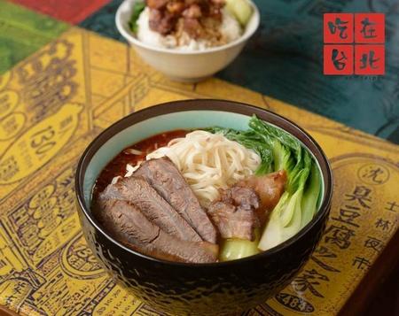 eat at taipei meal Singapore.