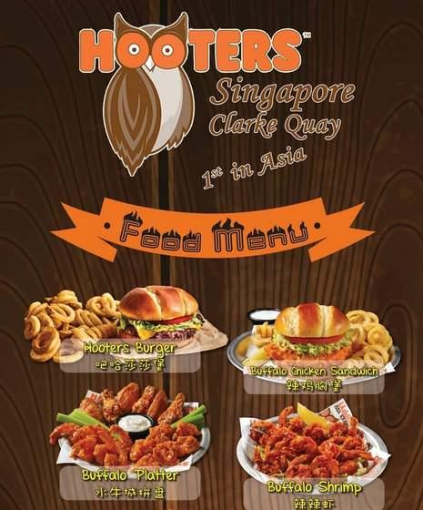 Hooters Singapore menu.