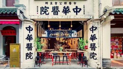 My Awesome Café Singapore.