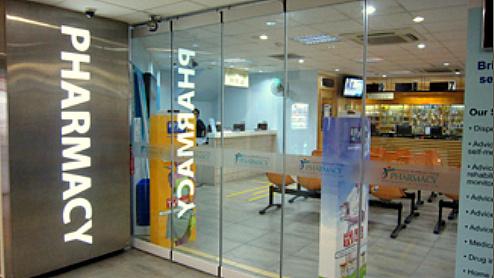 NHG Pharmacy - Ang Mo Kio.