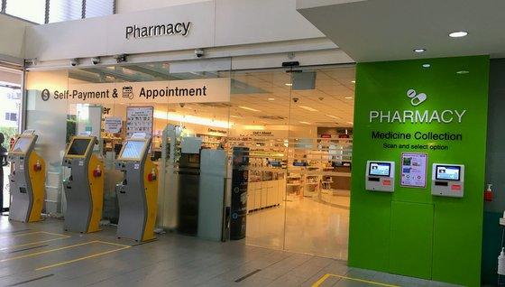 NHG Pharmacy Woodlands - Pharmacies in Singapore.