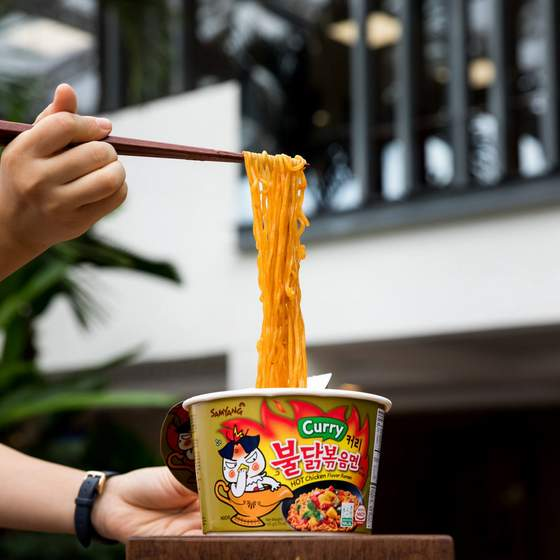 Samyang Hot Chicken Curry Flavor Ramen.