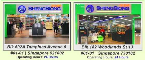 Sheng Siong Outlets - 24 Hour Supermarkets in Singapore.