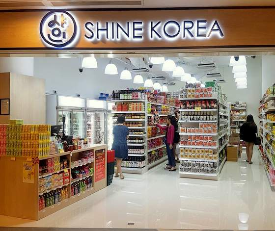Shine Korea Tampines 1.