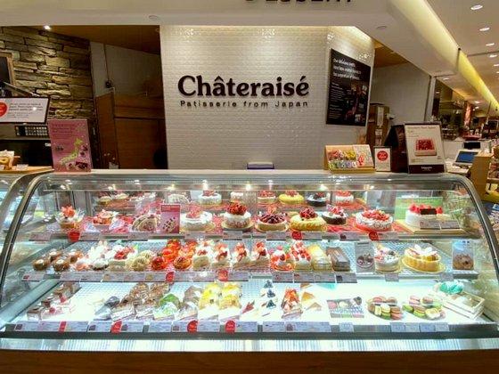 Châteraisé Isetan Scotts - Japanese Bakery in Singapore.