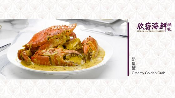 Creamy Golden Crab - Joyden Seafood Singapore.