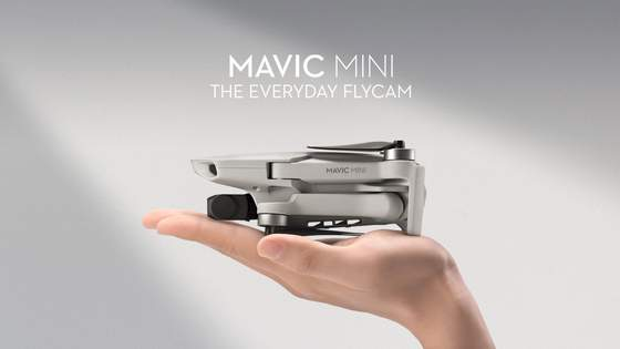 DJI Mavic Mini.