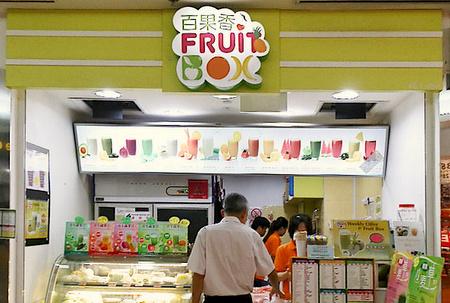 Fruit Box juice bar Tiong Bahru Plaza Singapore.