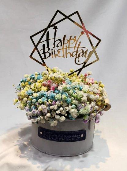 Happy Birthday flowers.