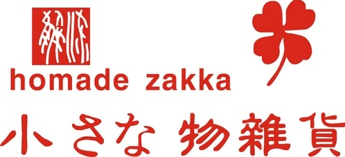 Homade Zakka - Lifestyle Stores in Singapore.