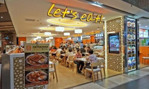 Let's Eat! restaurant Singapore.