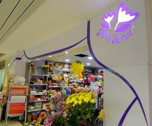 Raffles Florist shop Junction 8 Singapore.