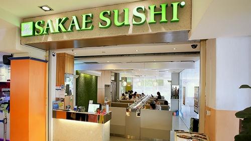 Sakae Sushi - Conveyor Belt Sushi in Singapore - Heartland Mall.