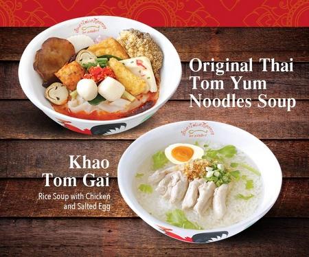 Yentafo Kruengsonge restaurant's Original Thai Tom Yum Noodles Soup and Khao Tom Gai Soup Singapore.