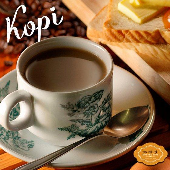 Coffee Hive Kopi Singapore.