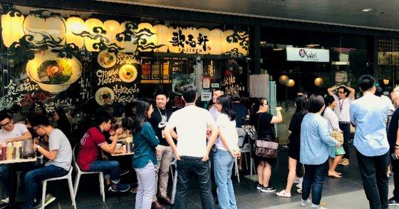 Kajiken outlets in Singapore.