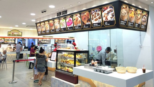 Koufu - Food Courts in Singapore - Pioneer Mall.