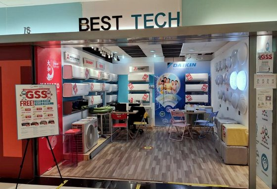Best Tech - Air Conditioners in Singapore - Heartland Mall.