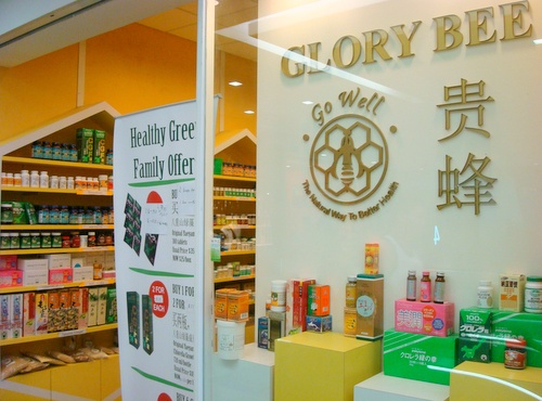Glory Bee health food store Novena Square 2 Singapore.
